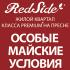 Жилой Квартал Redside